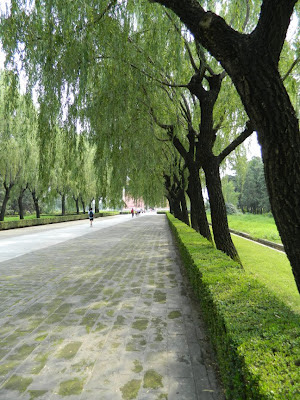 The Sacred Way near Beijing China by garden muses--not another Toronto gardening blog