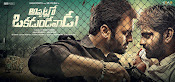 Appatlo Okadundevadu movie wallpapers-thumbnail-1