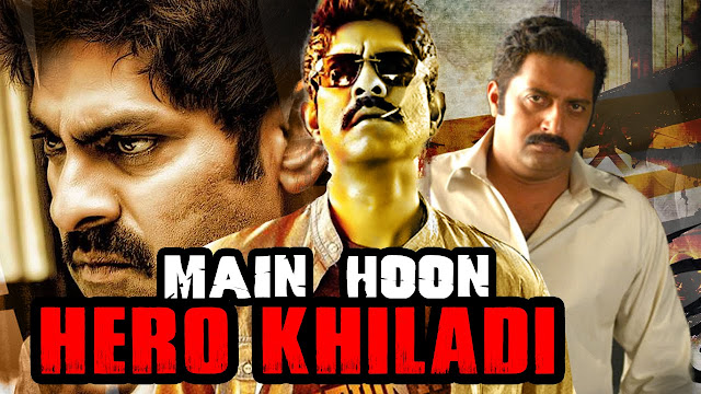 Main Hoon Hero Khiladi-New 2018 South Indian Hindi Dubbed Full Movie Download Hd,Mkv,Mp4 480p,720p