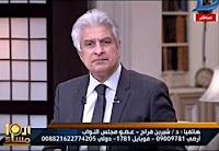 برنامج العاشرة مساءاً 20/3/2017 وائل الإبراشى و النائب علاء عبد المنعم