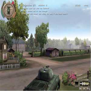 Download Tiger Hunt Game For Torrent