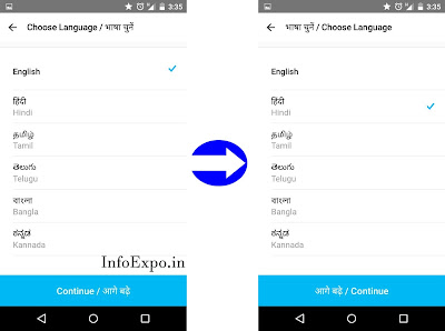 Change english language to hindi, tamil, malayalam, kannada, bangla ,telungu in paytm app, paytm android app language setting, paytm app in tamil, paytm app using hindi language, paytm tutorials