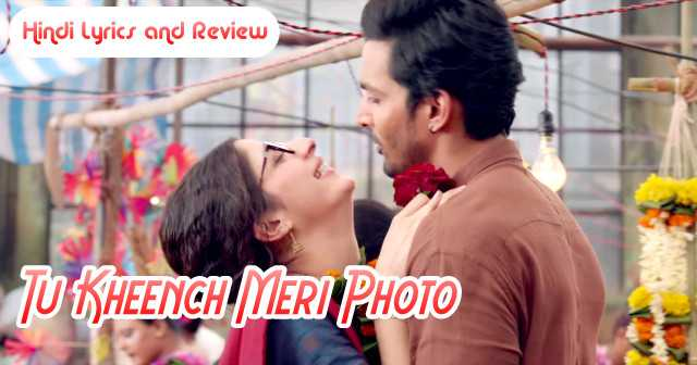 tu-kheech-meri-photo-sanam-teri-kasam-lyrics
