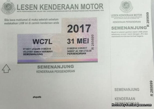 Cara-renew-roadtax-2016.jpg