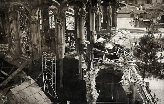 Cúpula Svetá Nedelia Sofía explosión