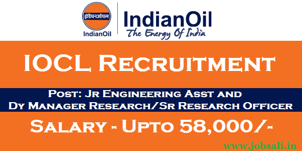 IOCL Careers, Indian Oil Recruitment, Engineering jobs