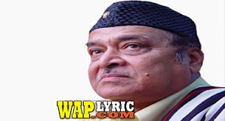 Bistirno Parore Lyrics - Assamese Songs Lyrics | Bhupen Hazarika