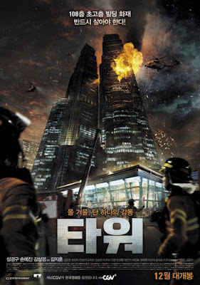 Download Film The Tower (2012) BluRay 720p Subtitle Indonesia
