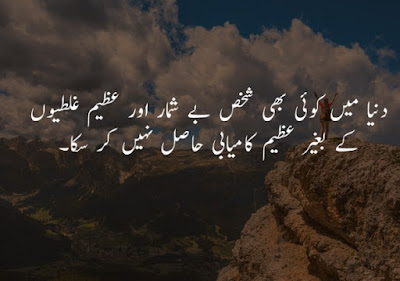 Quotes | Urdu Quotes | Islamic Poetry | Quotes About Life | Islamic Wallpapers | Urdu Poetry World,2 line sad shayari in urdu,poetry in two lines,Sad poetry images in 2 lines,sad urdu poetry 2 lines ,very sad poetry allama iqbal,Latest urdu poetry images,Poetry In Two Lines,Urdu poetry Romantic Shayari,Urdu Two Line Poetry