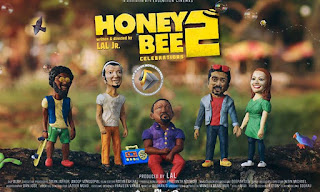 Nummade Kochi Song Lyrics - Honey Bee 2 Malayalam