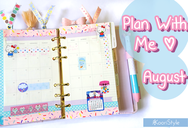 Tutorial, DIY, Handmade, Crafts, Kawaii, Cute, Paper, Koori Style, Koori Style, Koori, Style, Planner, Planning, Stationery, Deco, Decoration, Time Planner, Kikki K, Filofax, Washi, Deco, Tape, Monthly, Journal, Agenda, Stickers, Medium, Live Bright, Ring Planner, Plan With Me, Set Up, Sticky Note, 和紙テープ, プランナー, 플래너, August, Agosto, Decoración