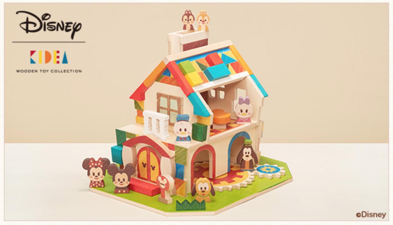 ディズニー積み木kideaはプレゼントに最適!すごくキュートなディズニー