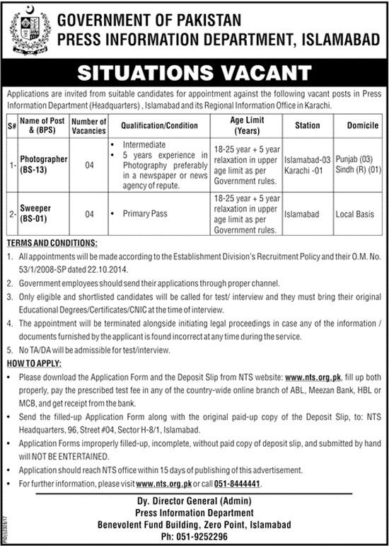 Jobs In Press Information Department Islamabad Govt Oct 2017
