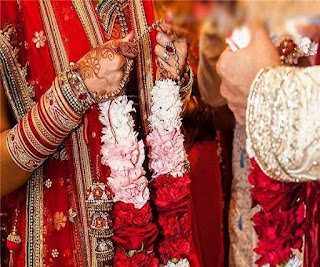 Bride Hit Groom For SMS
