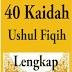 40 Kaidah Ushul Fiqih Beserta Contoh-contohnya