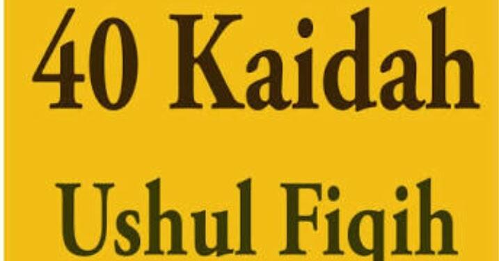 Kaidah Ushul Fiqh Ebook
