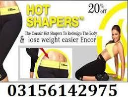 Slimming Belt Price In Pakistan Vibroaction Slimming Belt In