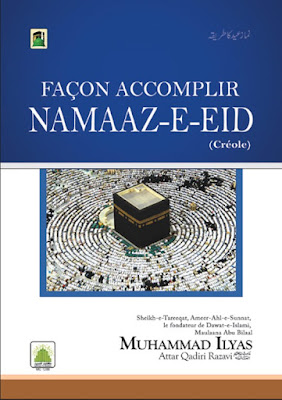 Download: Facon Accomplir Namaaz-e-Eid pdf in Creole