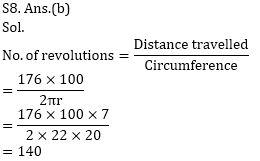 RRB NTPC Mathematics Quiz : 18th September_120.1