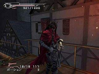 Dirge of cerberus: FFVII screen 1