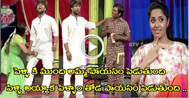 Adhire Abhi Hilarious Punches on Marriage Life