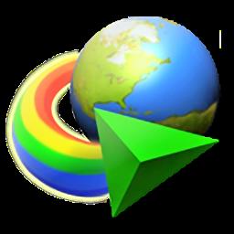 تحميل برنامج انترنت داونلود مانجر 2018 Internet Download Manager برابط مباشر