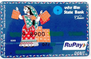 RuPay, NPCI, Electronic money, virtual currency, technology, India, Brightsparks blog, Sandeep Manudhane, SM, Indore