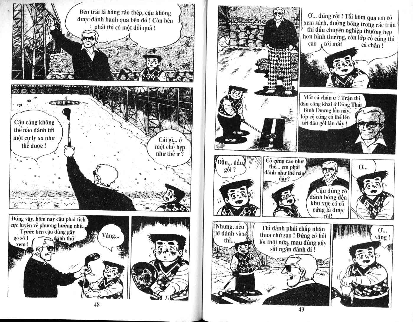 Ashita Tenki ni Naare chapter 35 trang 23