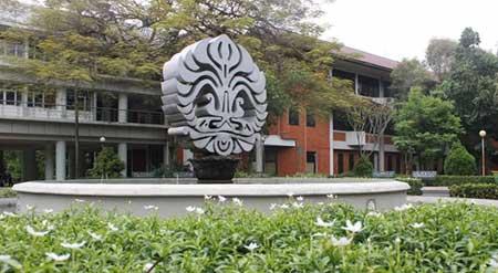 Alamat & Nomor Telepon Call Center Universitas Indonesia