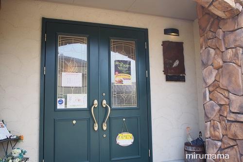 ダンデリオンの玄関
