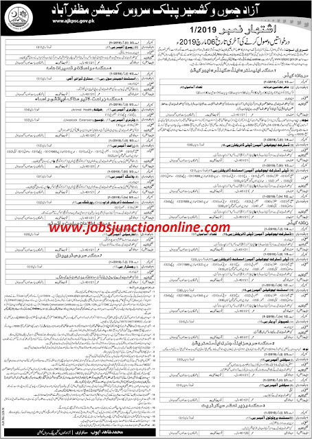 Ajkpsc jobs 2019 | Azad Jammu And Kashmir Public Service Commission Jobs 2019 by www.ajkpsc.gov.com