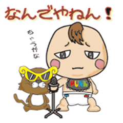 Adult newborn boy Ozuma-kun