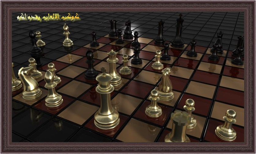 تحميل شطرنج ويندوز 7