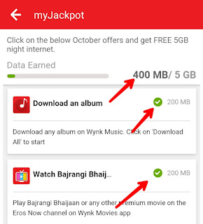 airtel me free net kaise kare jack pot offer