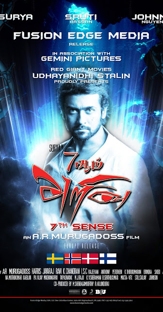 7 Aum Arivu (2011) ταινιες online seires oipeirates greek subs