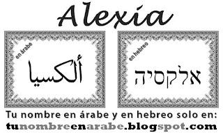 como se escribe Alexia en hebreo