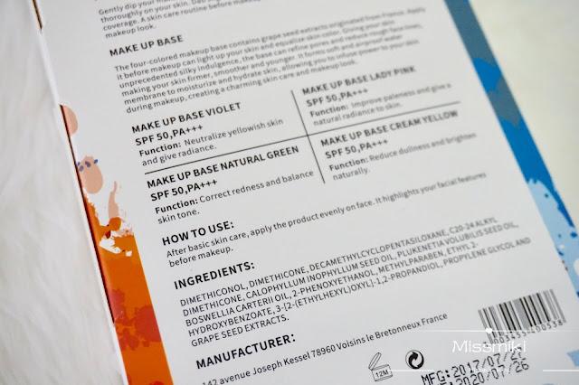 懶人恩物bb cushion 化妝同時護膚 法國 UNIQUE 蔓緻葡萄籽系列套裝 IMG 8537