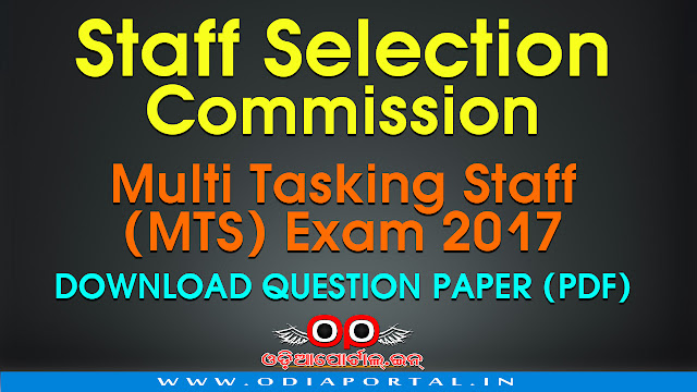 Staff Selection Commission's Multi Tasking Staff (MTS) Exam 2017, question paper leak 2017, download pdf, Multi Tasking Staff (MTS) Exam 2017 (ODISHA) - Download Question Paper (PDF)