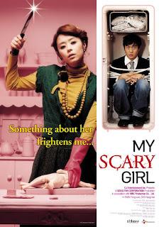 My Scary Girl (2006) ปิ๊งรักสาว ให้เสียวสันหลัง