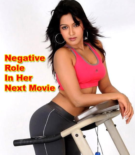 Catherine Negative Role In Her Next Movie