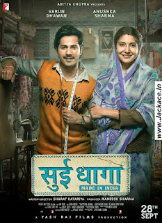 Sui Dhaaga – Made In India First Look Poster 3