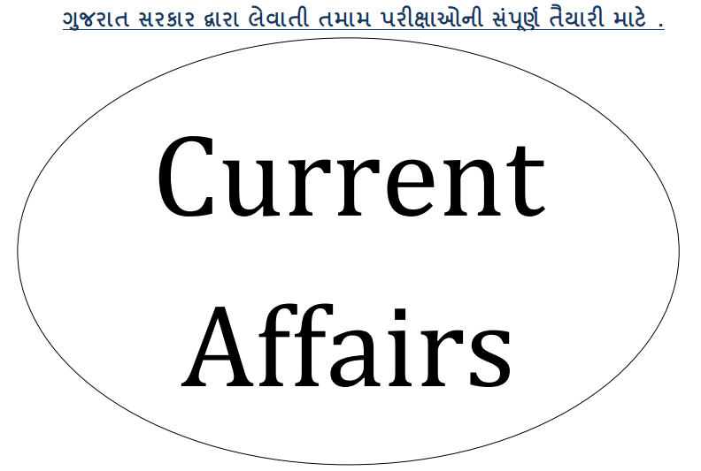 Current Affairs Material For Bin Sachivalay Clerk,Forest