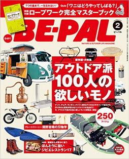 [雑誌] BE PAL (ビーパル) 2016年01、02月号, manga, download, free
