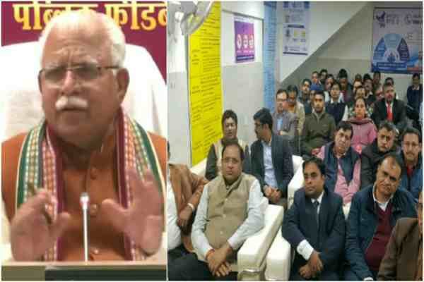 haryana-cm-manohar-lal-inaugurate-400-antyoday-saral-kendra-news