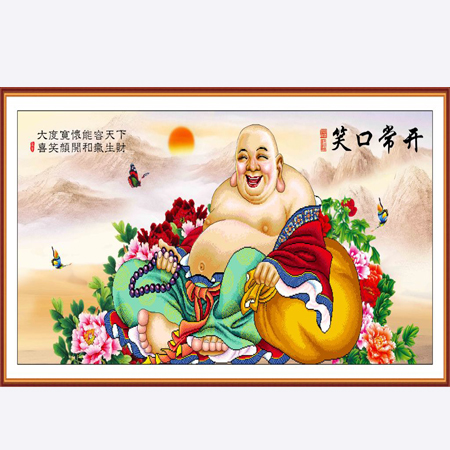 Vector Phật Di Lặc.Download miễn Phí