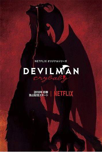 Devilman Crybaby Temporada 1 Completa HD 720p Latino Dual