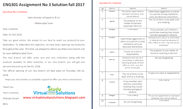 ENG301 Assignment No 3 Solution Fall 2017 Sample Preview