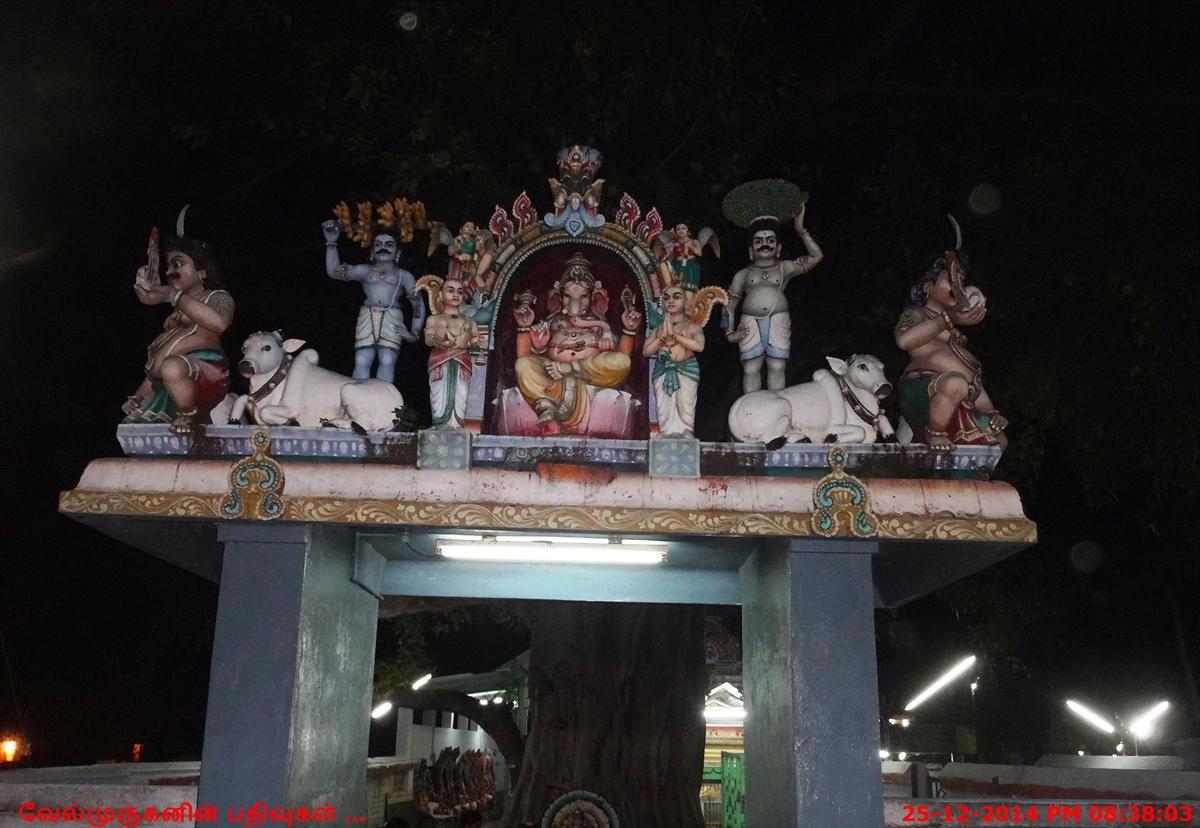 Sri Selva Vinayagar Temple Neyveli