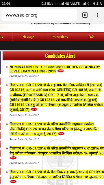 (Updated) SSC CHSL 2015 Nomination list pdf