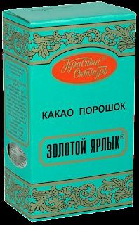 Натуральный вкусный какао порошок.